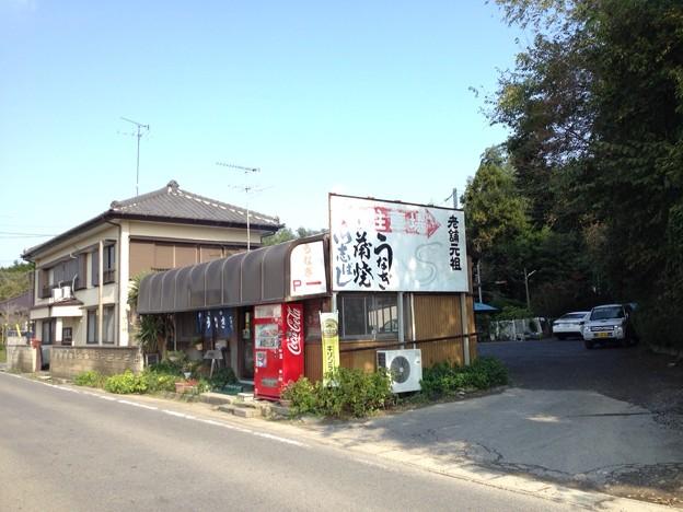 い志ばし(成田市)