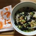 Photos: 永谷園 北海道限定茶漬け ...