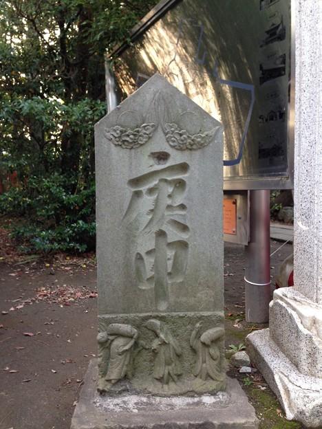 久伊豆神社(越谷市)