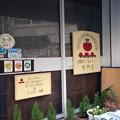 欧風カレー&シチュー専門店 トマト (杉並区荻窪)