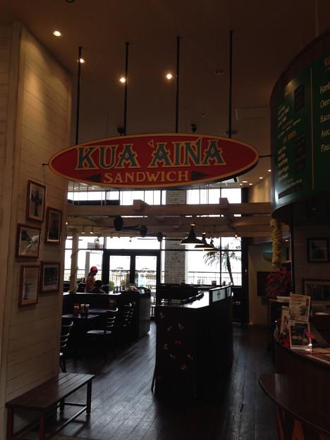 KUA'AINA イオンレイクタウン店