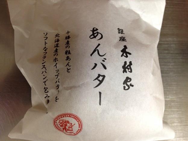 朝メシ(*'Д'*)