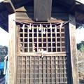 Photos: 河越城 三芳野稲荷神社