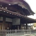 Photos: 河越城 本丸御殿