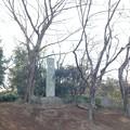 Photos: 岩付城 鍛冶曲輪(さいたま市立岩槻城址公園)