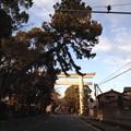 寒川神社 二の鳥居(神奈川県高座郡寒川町)