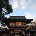 寒川神社 神門(神奈川県高座郡寒川町)