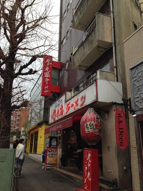 九十九とんこつラーメン 恵比寿本店