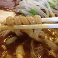 らぁ麺 みかみ(川越市)