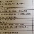 Photos: もう5年使っているクリニックの問診票。