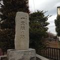 辻一里塚(さいたま市南区)