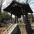 Photos: 寛永寺 時の鐘(上野桜木)