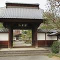 東光寺(甲府市)