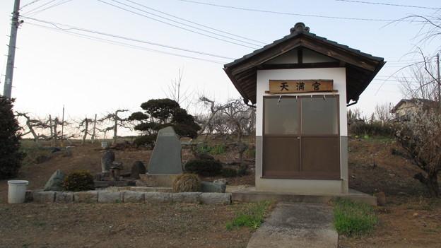 更科姫館跡(韮崎市)