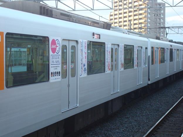 東武50070系5