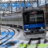 京成3798F
