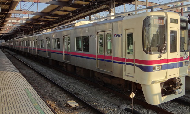 Photos: 京王線系統9000系
