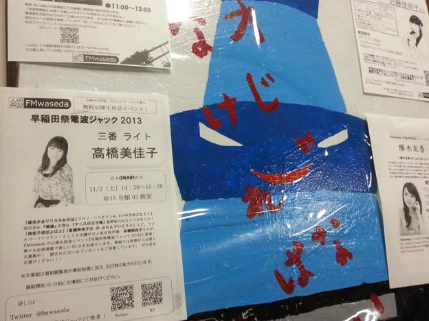 高橋美佳子の画像 p1_30