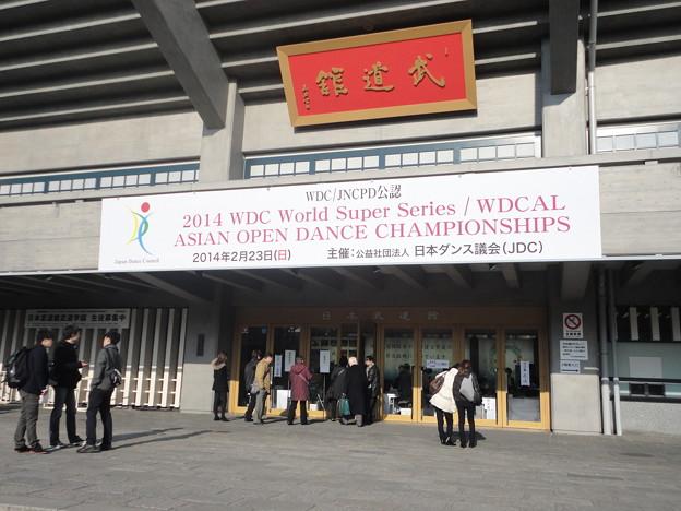 2014ワールドシリーズアジアオープン