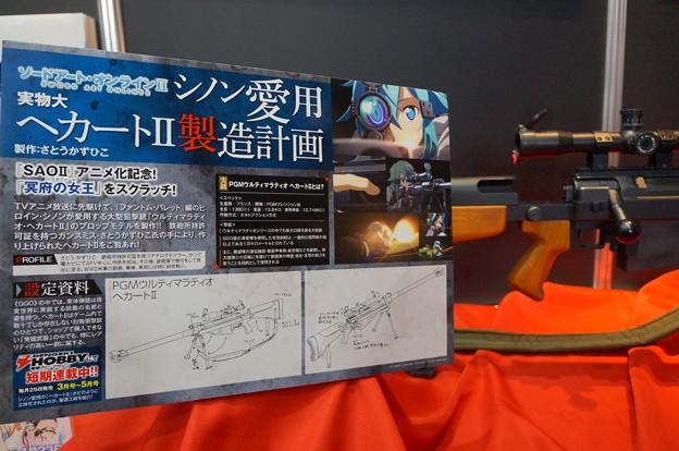 ソードアート・オンラインII 展示 3