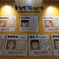 Photos: ハイキュー 出演者サイン色紙