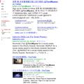 Photos: torumiyano - Google 検索