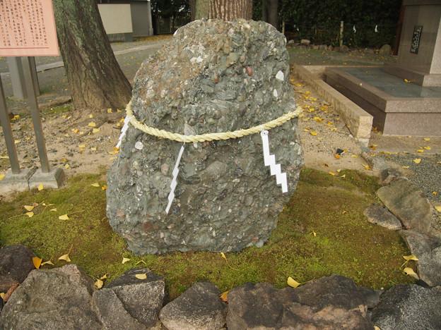 10 さざれ石
