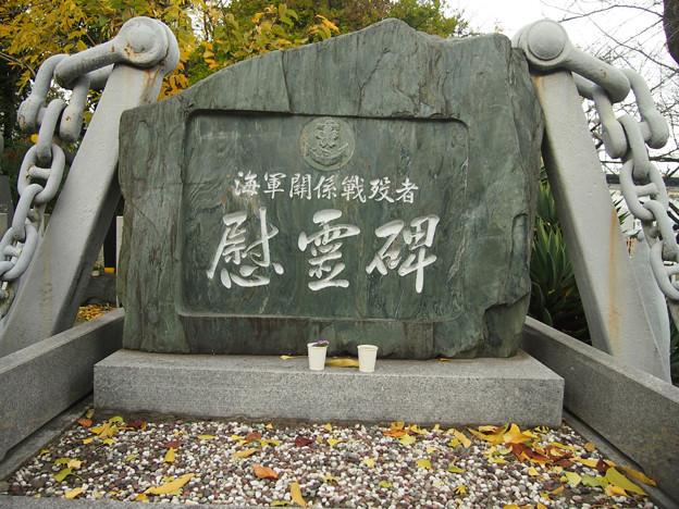 12 慰霊碑