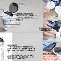 写真: BluetoothWatch2