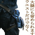 写真: DenimWestBag3