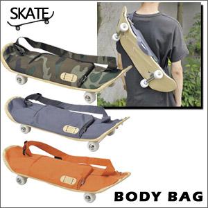 写真: SkateBag1