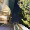 写真: ~月へ続く階段~