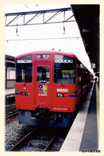 熊本駅0番Aホームに停まるキハ200系。