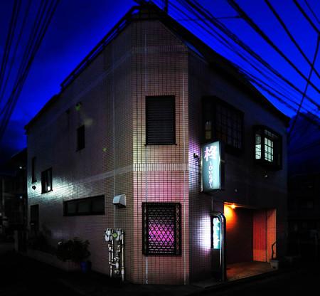 成増 カラオケ スナック 柊 ひいらぎ 外観a photographed by yodat