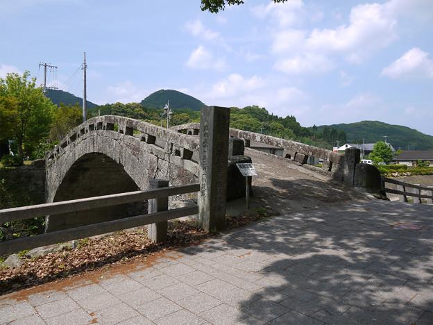 津奈木重磐岩眼鏡橋(1)
