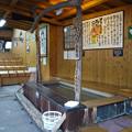 観音岩温泉(2)