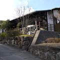 柴石温泉(1)