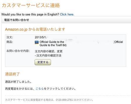 スクリーンショット 2013-05-14 18.05.04
