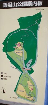 nabekanmuriyamakouen_nagasaki_map