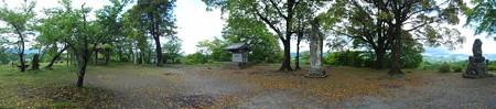 okajousi_taketa_p17