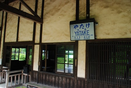 yadakeeki05