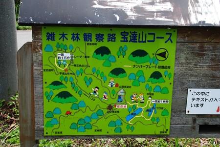 houdatusan_isikawa_map