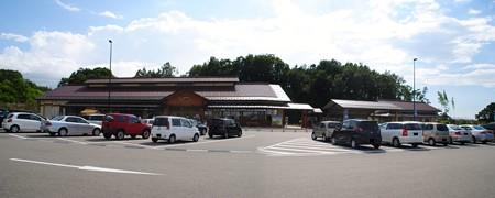 mitinoeki_kibagata_p1