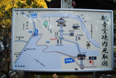 seihouji_map