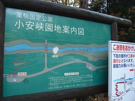 koyasukyoudaihunyu_map