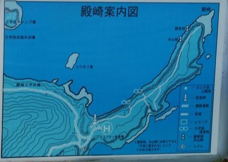 tonosakikouen_tusima_map
