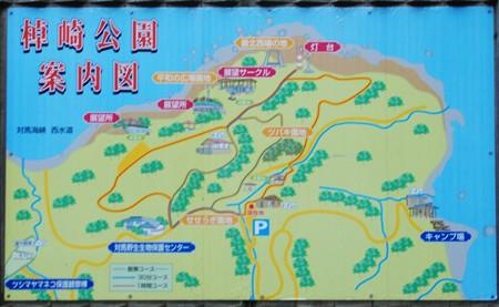 saozakiennti_tusima_map