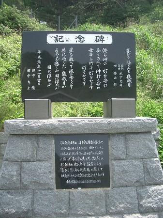 sioyazaki3