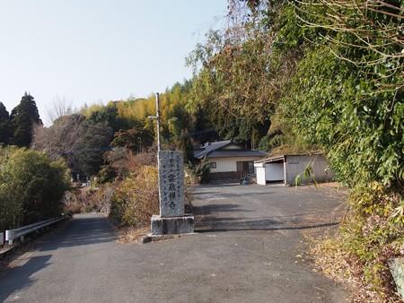 reigendou_kumamoto02
