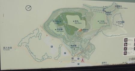 isigakiyamaitiyajou_map